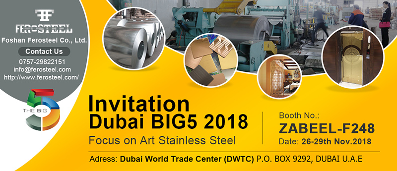 Foshan Ferosteel Attended the Five Major Industry Exhibitions of Dubai Building Materials THE BIG 5